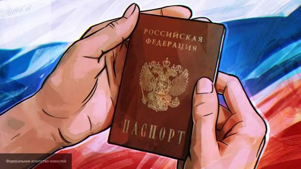Процедуру получения гражданства РФ пожилыми людьми планируют упростить
