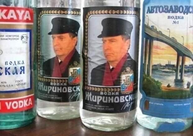 Яркая жизнь Жириновского в 90е
