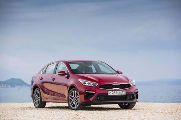 Kia Cerato нового поколения: комплектации и цены