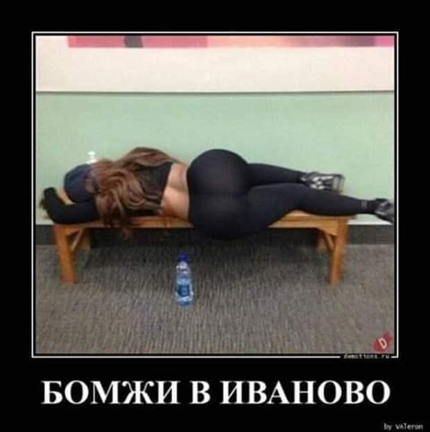 Мало кто об этом знает, но трудовики пьют, потому что так написано в инструкции...