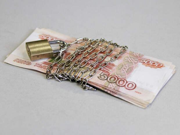 За полгода в Севастополе нашли 32 фальшивые купюры