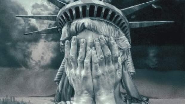 Американские преступления против человечества
