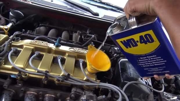 WD-40 вместо моторного масла! Как долго проживет двигатель? ford, авто, автомобили, бензин, видео, моторное масло, топливо, эксперимент