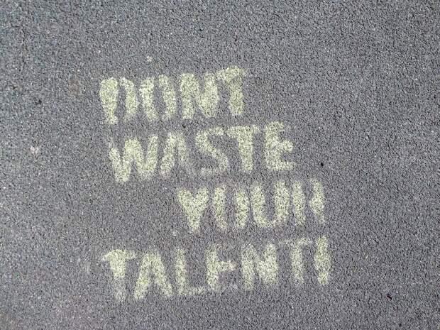 Кадры для аудита и бухгалтерсокого учета — управление талантами