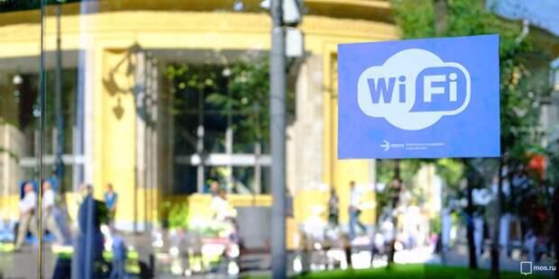 В галерее «Тушино» появился бесплатный Wi-Fi