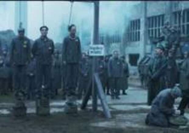 Нацисты, евреи и чёрная женщина в клипе Rammstein
