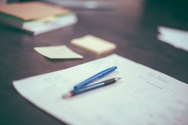 Документы. Фото: pixabay.com