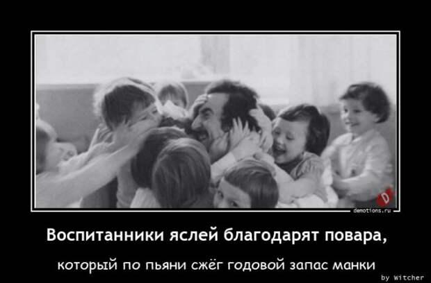 Свежих демотиваторов сборник