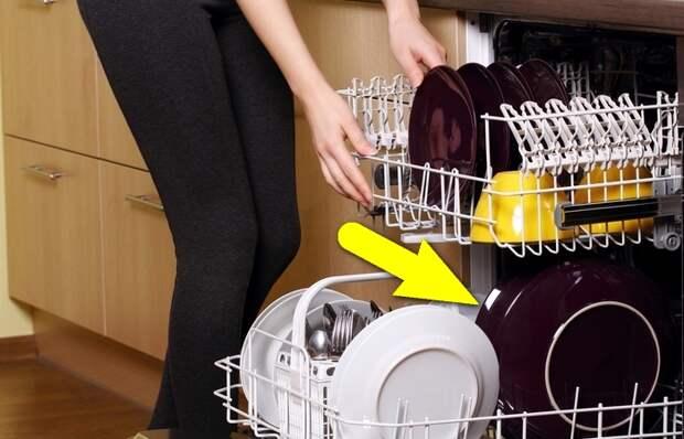 Хитрость для посудомоечной машины, подсмотренная в «общепите».