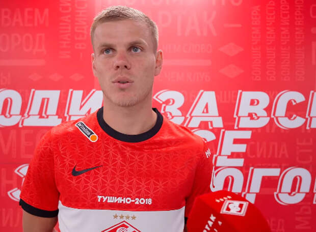 Цена двух забитых пенальти Кокорина – серебряная медаль вместе со «Спартаком»
