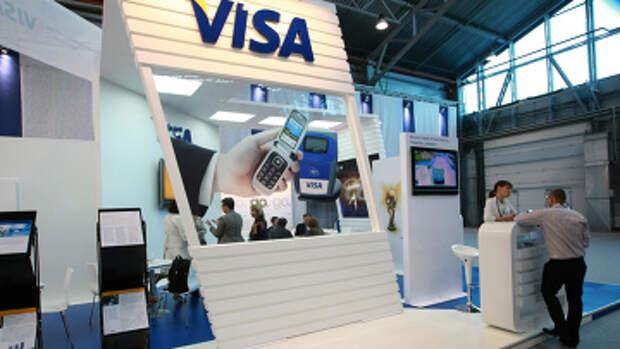 Visa снова пригрозила уходом с российского рынка