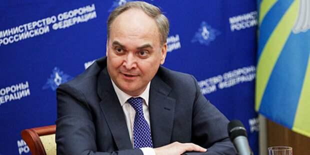 Посол РФ рассказал о преодолении негатива между РФ и США
