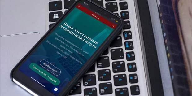 В Москве запускают мобильную версию электронной медицинской карты Фото: mos.ru
