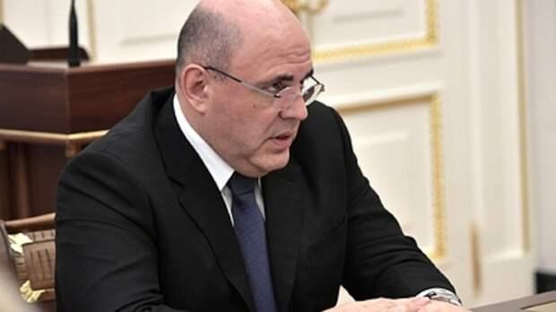 """Мишустин предложил Силуанову проверить зрение: """"Видит инвестиции?"""""""