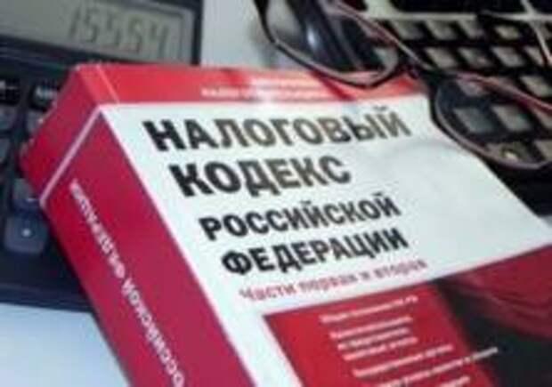 В России повысили НДС