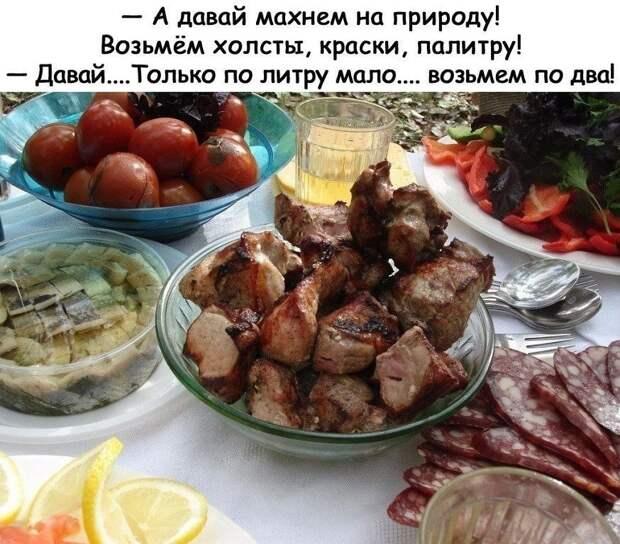Сидит семейка за столом, обедают. Сын нехотя ковыряется в тарелке...