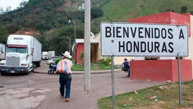 Ту ли страну назвали Гондурасом, или Откуда взялось такое странное имя у государства