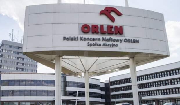 Orlen подписал долгосрочный контракт наимпорт американской нефти