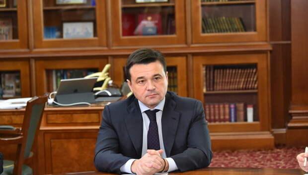 Воробьев поручил уделять особое внимание запросам граждан в части тепла и освещения