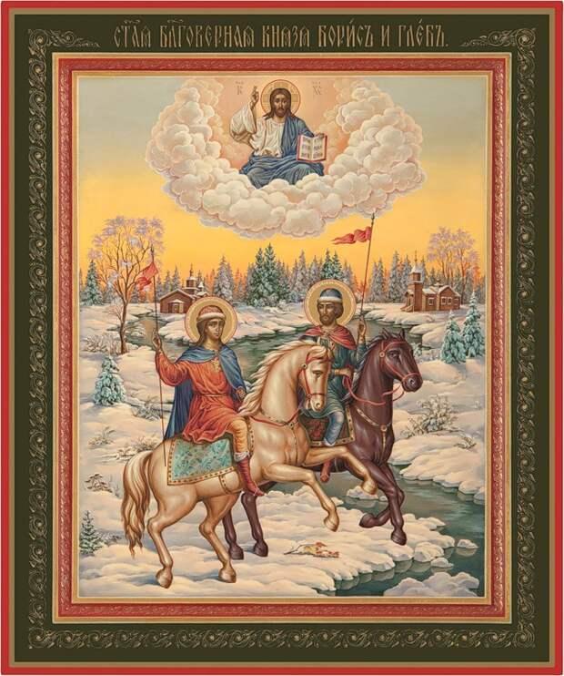 6 августа День благоверных князей Бориса и Глеба, во святом Крещении Романа и Давида.