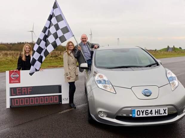 Nissan Leaf преодолел миллиард киллометров
