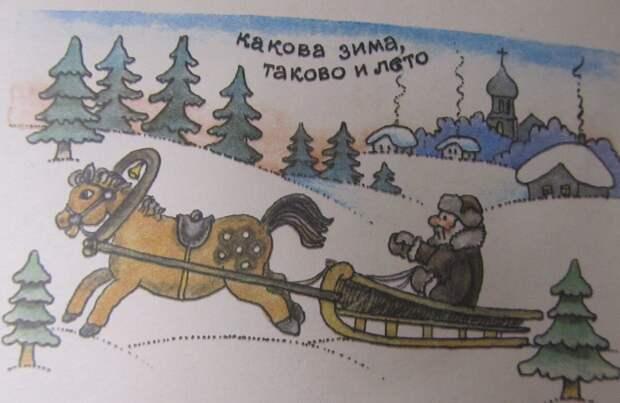 Весна будет ранней?Предсказываем весеннюю и летнюю погоду по советской книжке с народными приметами.