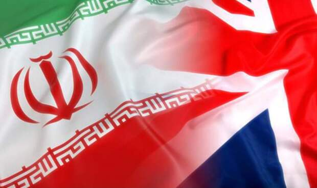 Великобритания на крючке: Вашингтон стравливает Лондон с Тегераном
