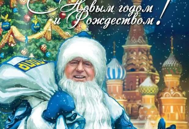 В.В.Жириновский: С Новым Годом!