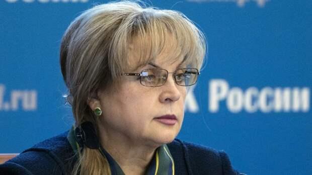 Председатель ЦИК Элла Памфилова заявила об атаках на сайт, в том числе из США и Великобритании