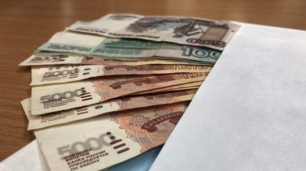 Денежные знаки с дефектами можно сдать в банк на законном основании