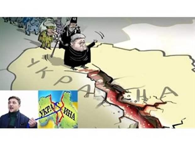 Хитрый план России или Украинский разлом