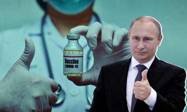 «Привился и умер»: Леденящие душу истории о русской вакцине от ЦРУ