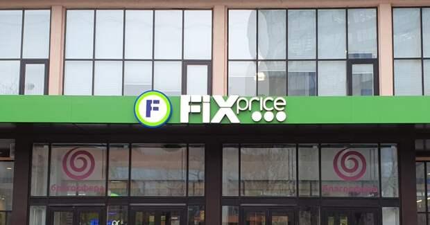 Fix Price открыл экспресс-доставку через «СберМаркет»