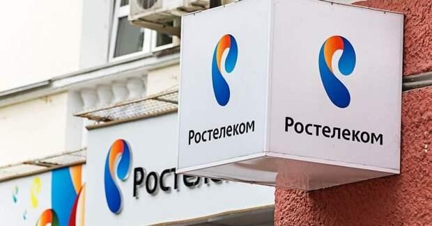 ФАС признала незаконной рекламу «Ростелекома» в подъездах
