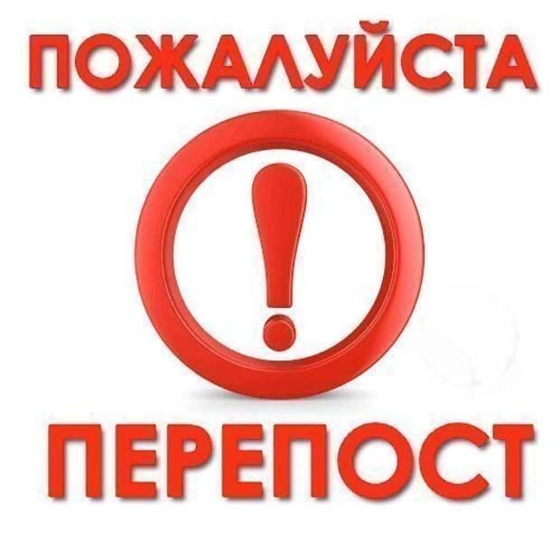 Предназначение Человека - спасать и защищать беззащитных?!?!