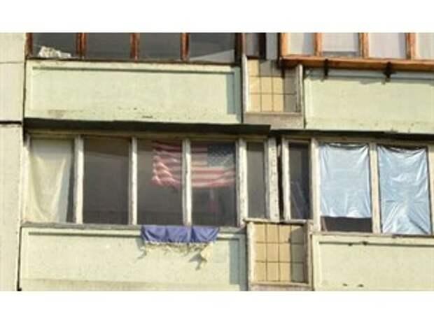 American dream как украинская национальная идея
