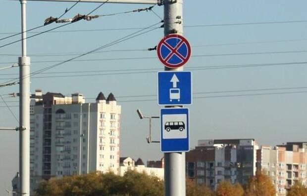 """Знак ПДД """"Остановка запрещена"""" — сколько минут можно стоять под знаком в 2020 году"""