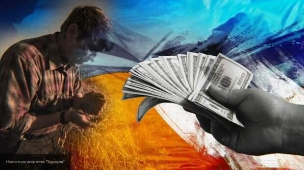 Колташов: Деньги МВФ не улучшат жизнь на Украине, а сделают украинцев бесправными