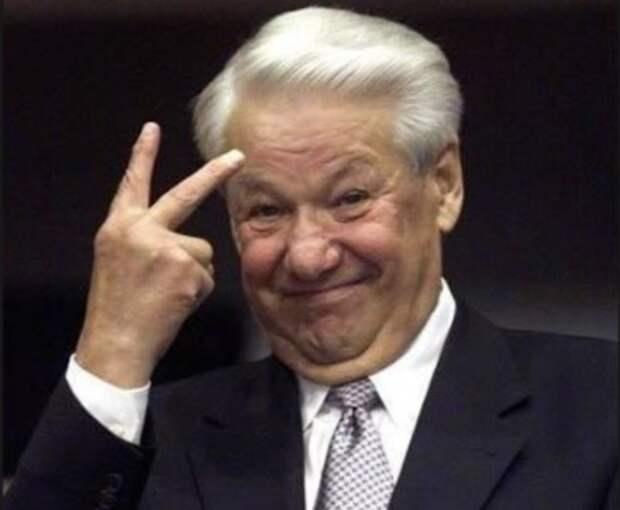Попытки импичмента Борису Ельцину: почему не получилось