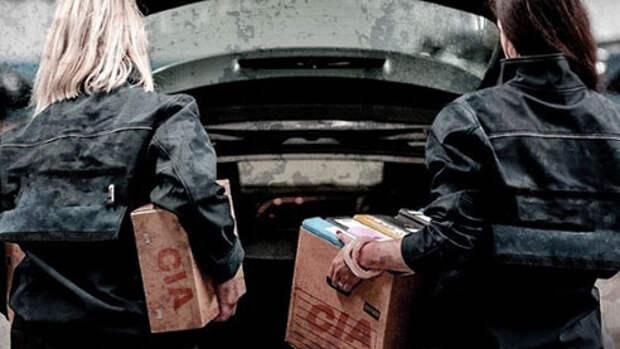 Как ЦРУ участвует в трафике запрещённых веществ