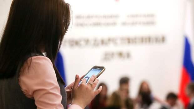 Комиссия Госдумы о вмешательстве в дела РФ