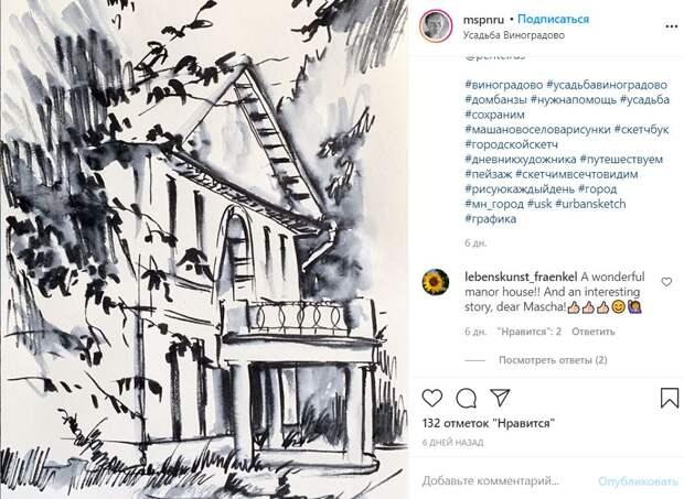 Художница изобразила дом Банзы в усадьбе Виноградово в черно-белом цвете