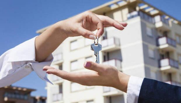 Врачам Подмосковья могут разрешить приватизировать служебное жилье