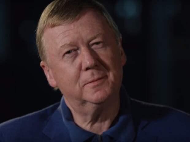 Чубайс обвинил россиян в «инфантилизме» и неблагодарности к олигархам