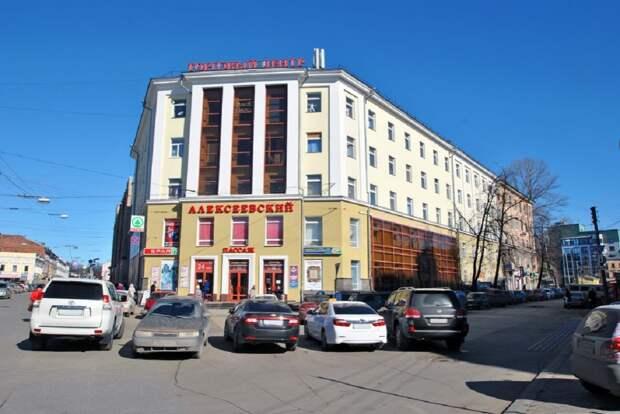 «Алексеевский пассаж» выставили на продажу: цена — 370 млн рублей