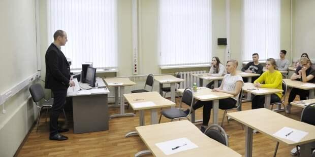 Образование. Фото: mos.ru