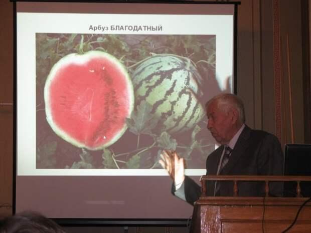Война против сельского хозяйства России: вавиловская коллекция или импорт?