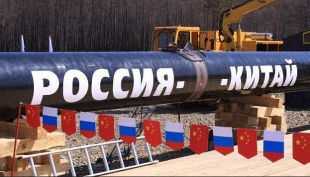 «Газпром» поставит вКитай 1 трлн кубометров газа за30 лет