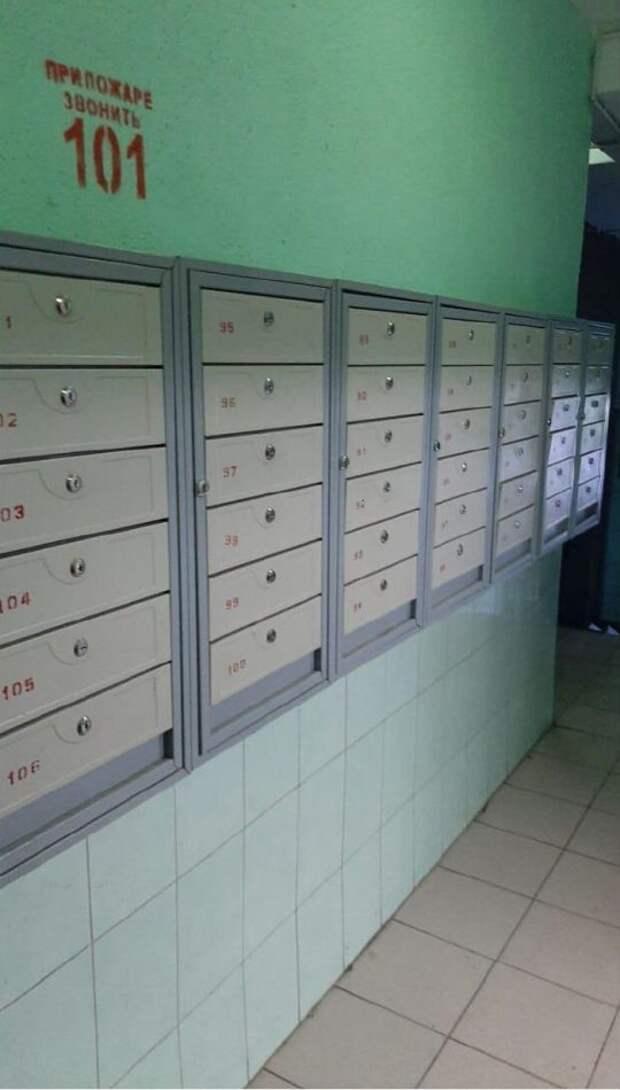 Все секции почтовых ящиков запираются на замок/ Предоставлено ГБУ «Жилищник района Отрадное»