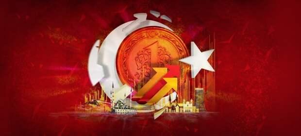Экономика Турции не выдержала политику внешнеполитической экспансии Эрдогана